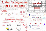 Introductory Arabic